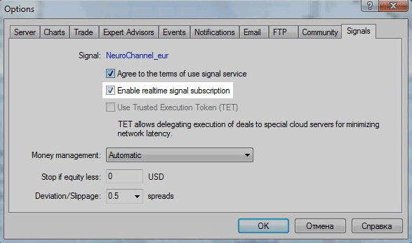 Real-Time Signal Subscription Settings on MetaTrader 5
